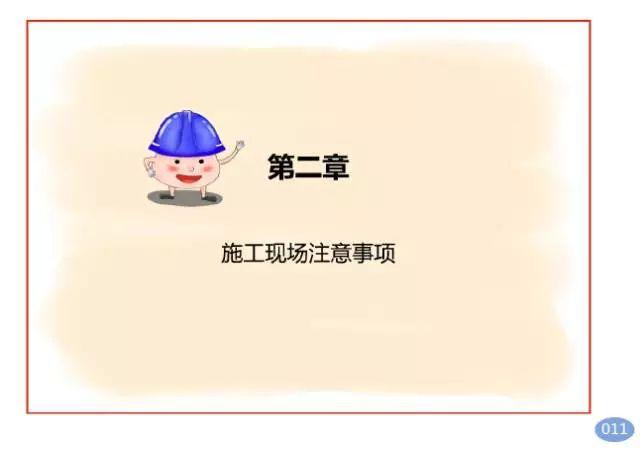 微信图片_17.jpg